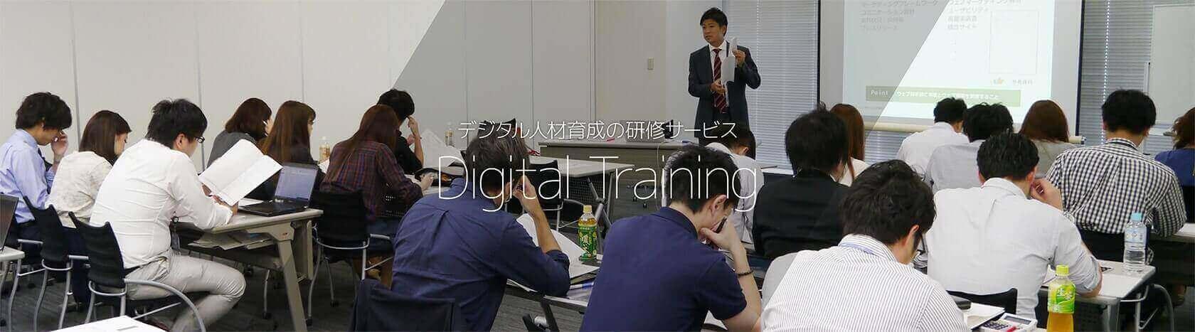 アイクラウド研修サービスはコンピュータに関するさまざまな企業研修をご提供いたします
